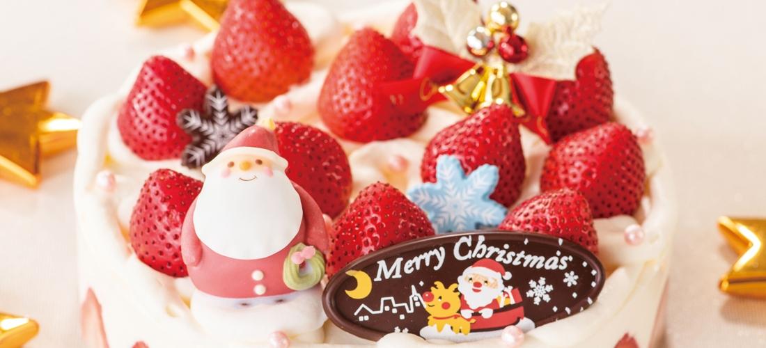 クリスマスケーキ 2018|【公式】...